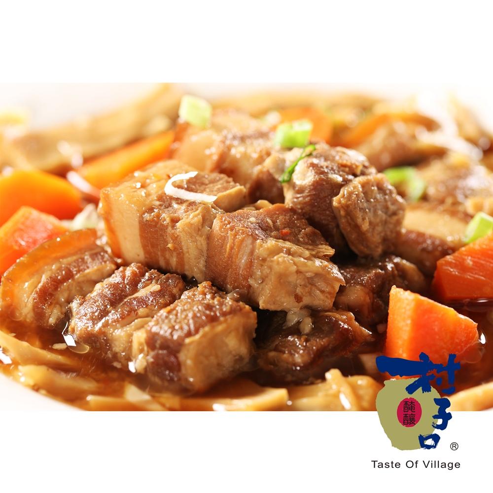 【村子口】東坡肉-功夫菜(500g/包)