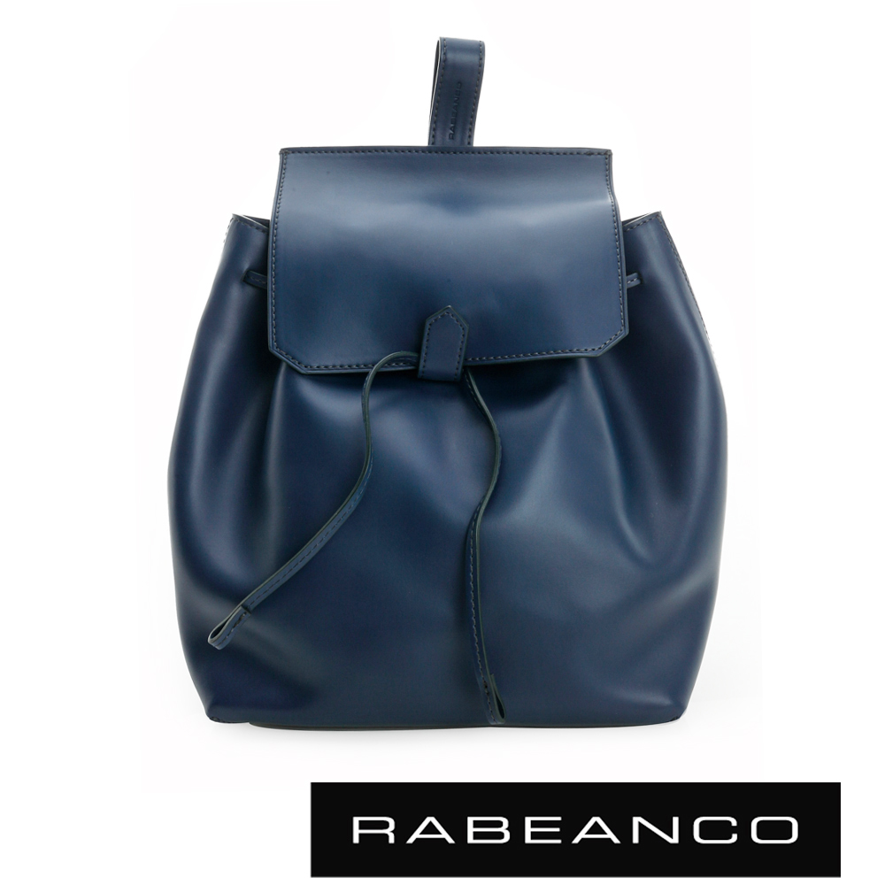 RABEANCO迷時尚系列經典後背包-深藍