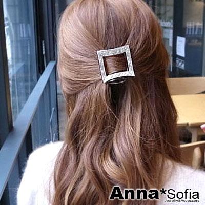 AnnaSofia 方扁型滿鑽 中型髮夾(經典黑)