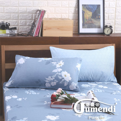 喬曼帝Jumendi-沁藍花香 法式時尚天絲枕套組