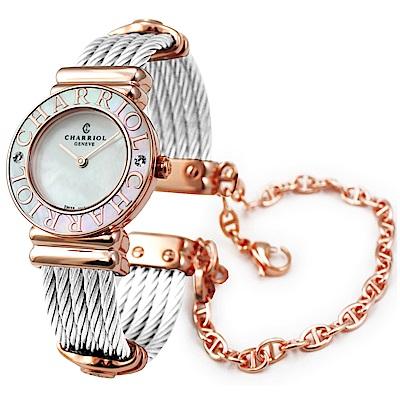 CHARRIOL夏利豪 珍珠貝母鎖鍊錶(028PCD1 540 563) x24.5mm