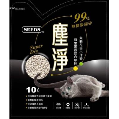 Seeds聖萊西 塵淨 99 %無塵級球砂-茉莉花香小球砂  10 L