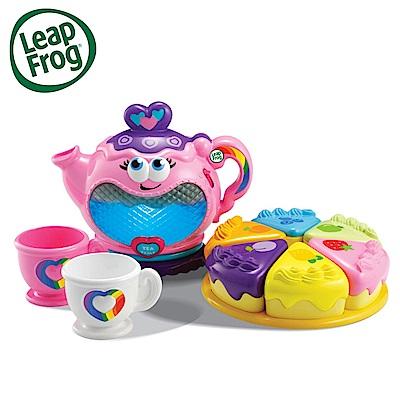 LeapFrog 美國跳跳蛙 下午茶扮家家酒茶壺組 / 兒童學習玩具(適合1-3歲)