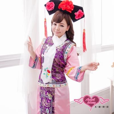 天使霓裳 中國古香 格格 角色扮演服(紫F)