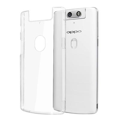 透明殼專家 OPPO N3 超薄.抗刮保護殼+保貼組