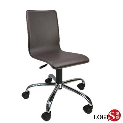 LOGIS-歐風品味皮革事務椅/電腦椅(四色)