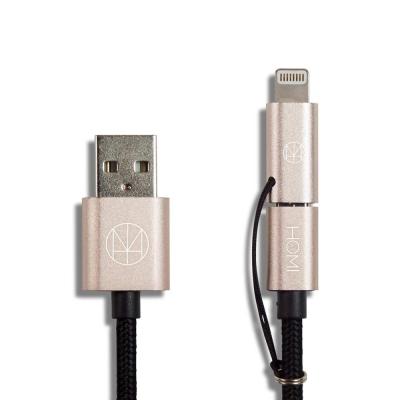 HOMI MFI蘋果認證 Lightning & Micro USB 傳輸充電線