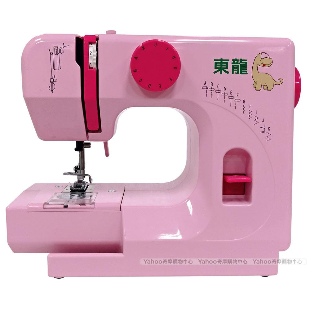 東龍裁縫機TL-535