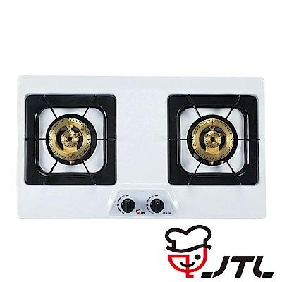 喜特麗  全銅爐頭雙口檯面爐JT-2100(LPG)(桶裝瓦斯適用)