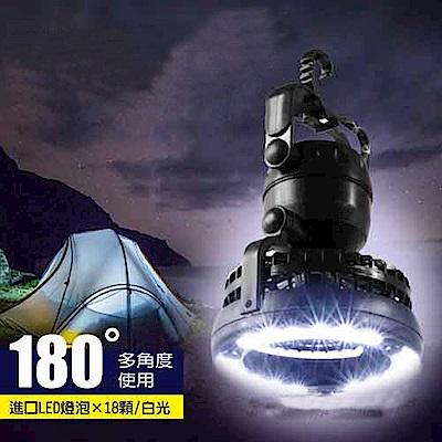 【VOSUN】正品風神 ABS多角度電風扇+LED露營燈