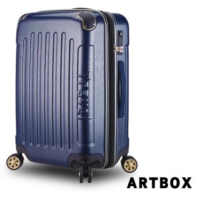 ARTBOX-光速疾風EVO 24吋碳纖維紋PC鏡面可加大行李箱(藍色)