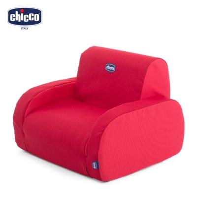 chicco-Twist多功能寶貝成長小沙發-櫻桃紅