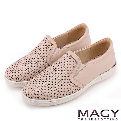 MAGY 輕甜休閒時尚 素面造型洞洞牛皮平底鞋-粉紅