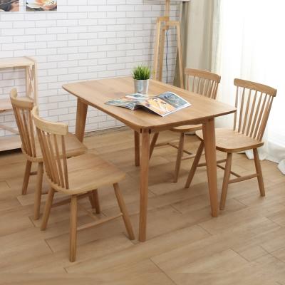 諾雅度 Angus安格斯木作風格餐桌椅組(一桌四椅)