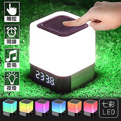 [時時樂限定]觸碰式檯燈時鐘藍牙音箱/喇叭SUB7(公司貨)
