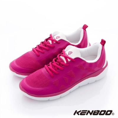 【KENBOO】 虛實之間 輕量透氣加高慢跑鞋-桃紅
