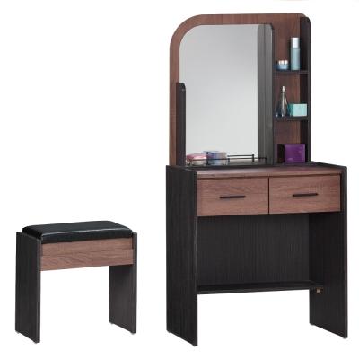品家居 伊果2.5尺化妝鏡台含椅-75x43.5x154cm-免組