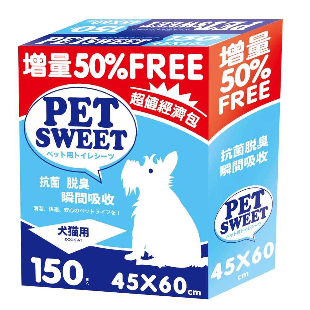 派斯威特-PetSweet抗菌尿墊超值經濟包-L號150枚
