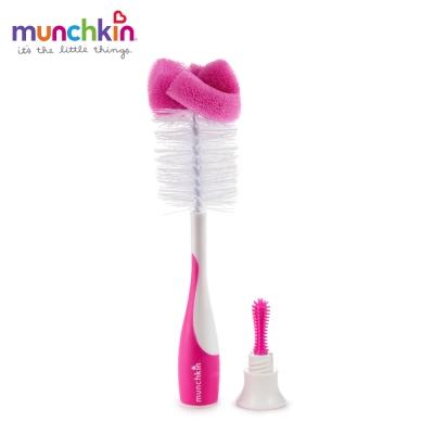 munchkin滿趣健-二合一奶瓶奶嘴刷-粉