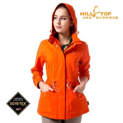 【hilltop山頂鳥】女款GoreTex抗UV防水透氣外套H22FS8莓番茄