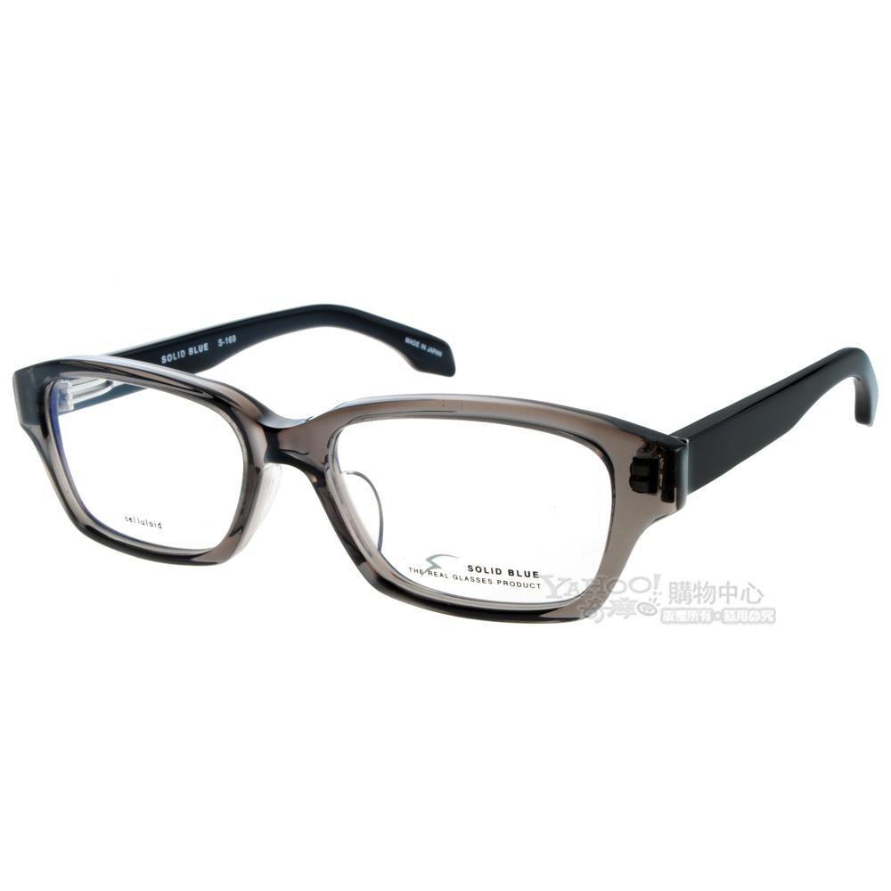 SOLID BLUE眼鏡 簡單哲學/透灰黑色#SB169 COL4