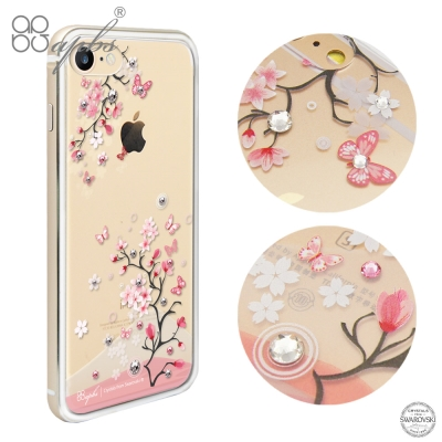 apbs iPhone8/7 4.7吋施華彩鑽鋁合金屬框手機殼-金色日本櫻