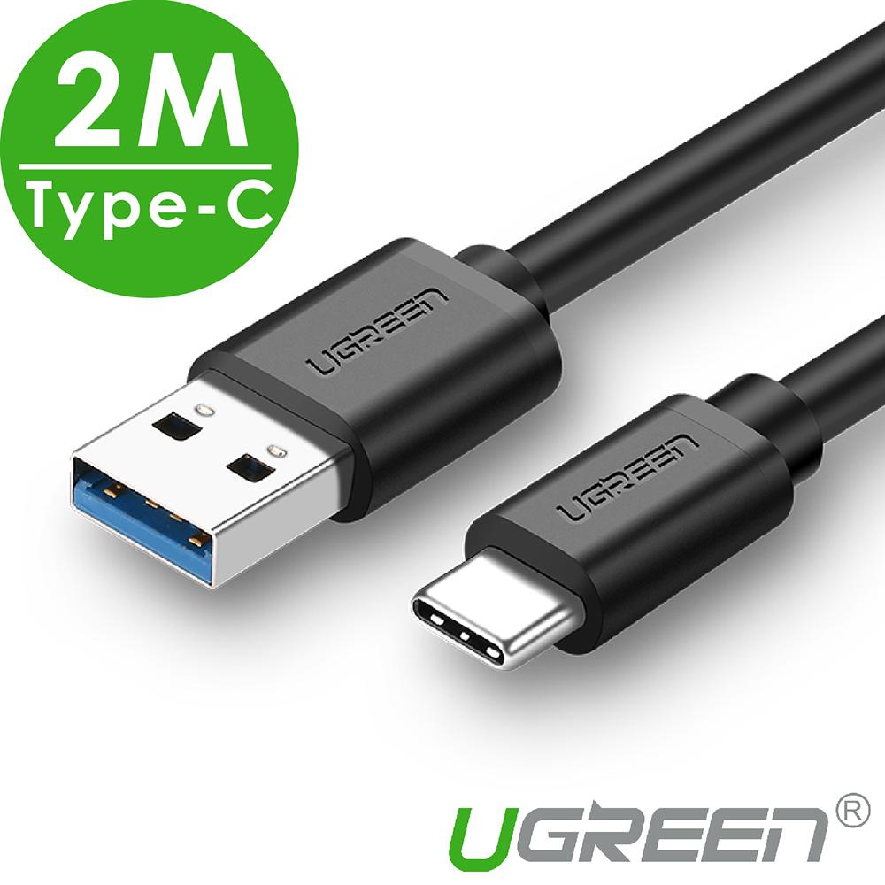 綠聯 USB3.0 Type-C快充傳輸線 2M