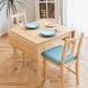 CiS自然行實木家具-南法雙邊延伸實木餐桌椅組一桌二椅74*122公分/原木+湖水藍椅墊 product thumbnail 1