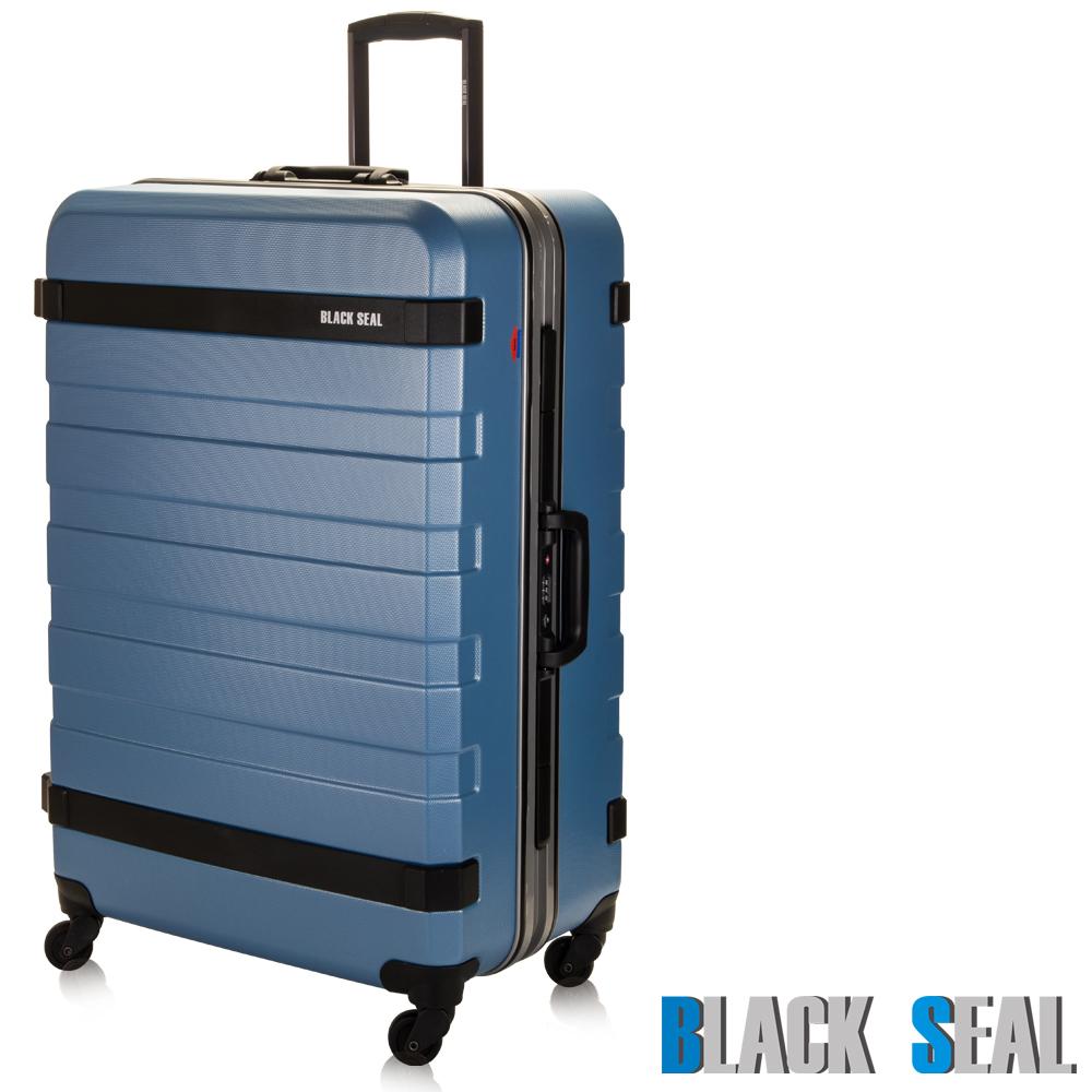 BLACK SEAL霧面鑽石紋鋁框箱系列28吋 TSA國際海關鎖 防刮 耐撞-鑽石藍
