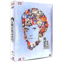 周星馳 西遊記 系列  DVD
