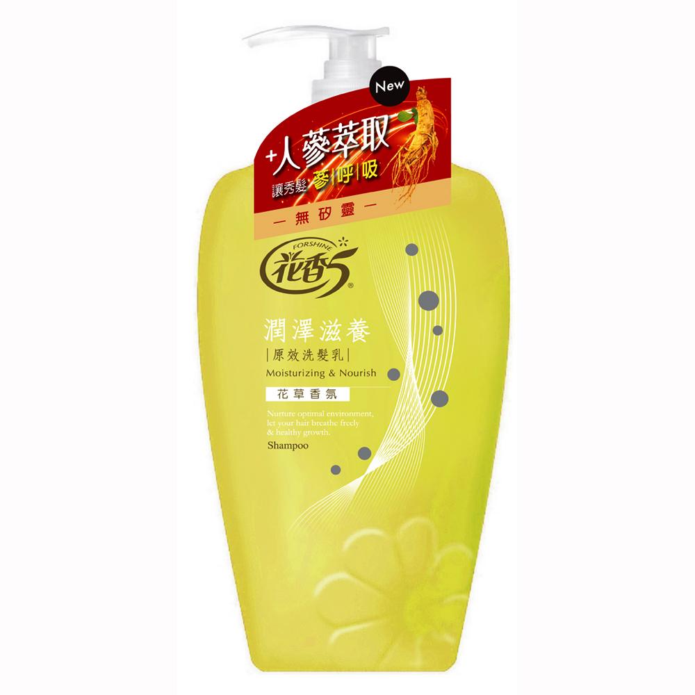 花香5 潤澤滋養 原效洗髮乳-1100g