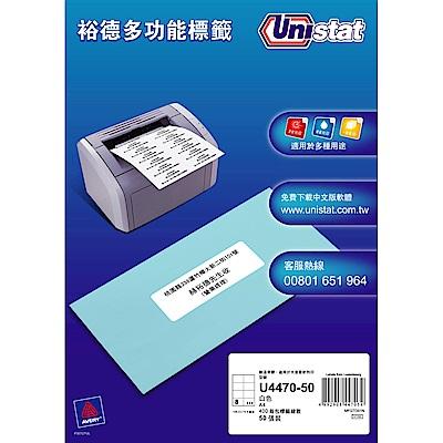 彩之舞 【U4470-100】 A4 3合1 8格(2x4) 標籤紙 100張