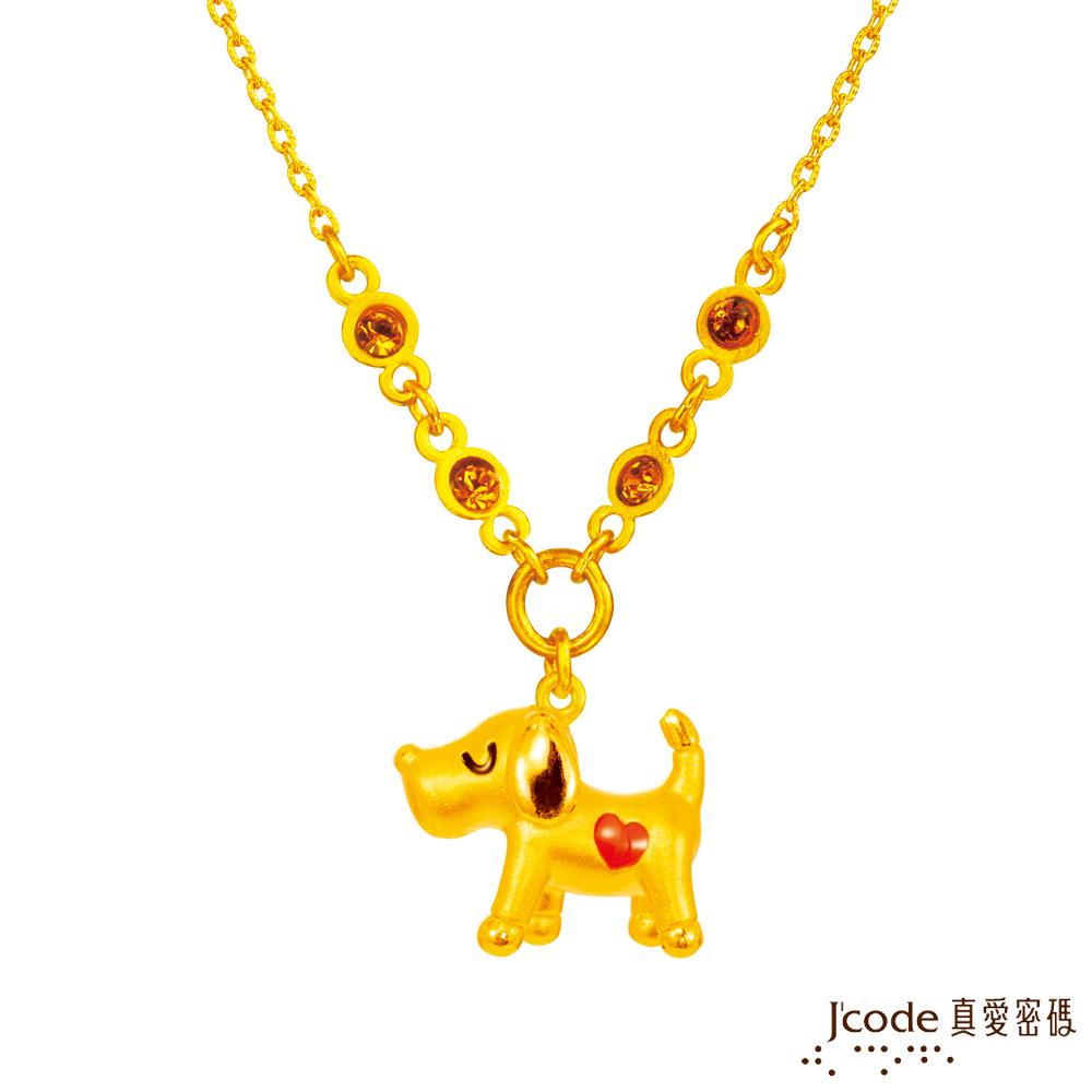 J'code真愛密碼 開心小米黃金項鍊-立體硬金款