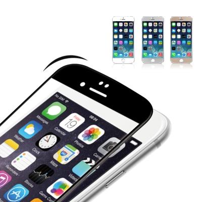 yardiX iphone 6 /6s  3D曲面滿版保護貼
