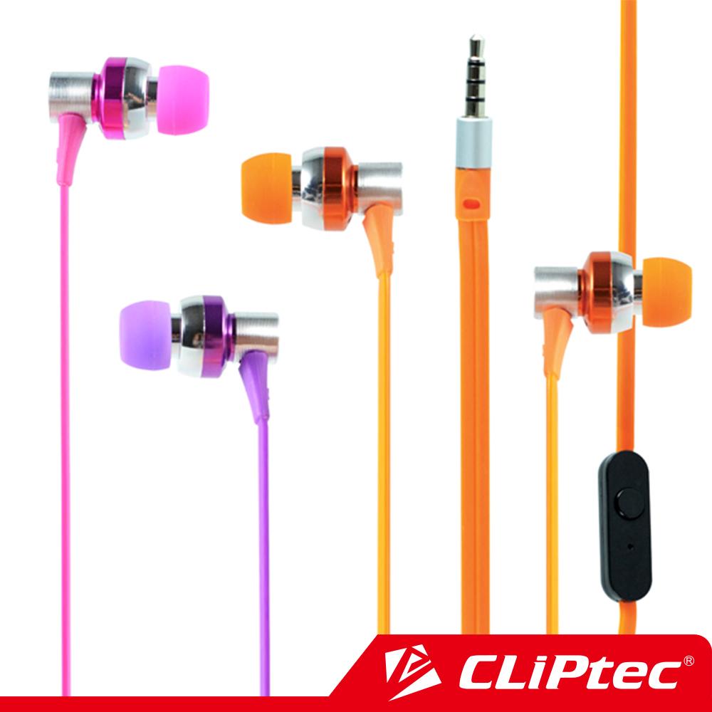 CLiPtec G-HALLO入耳式耳機麥克風