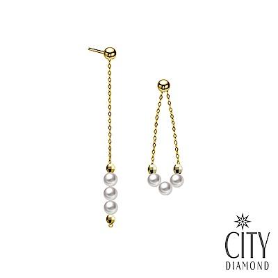 City Diamond引雅【東京Yuki系列】18K日本AKOYA珍珠兩用黃K耳環