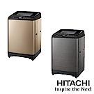 HITACHI日立 24KG 變頻直立式洗衣機 SF240XBV 超大容量