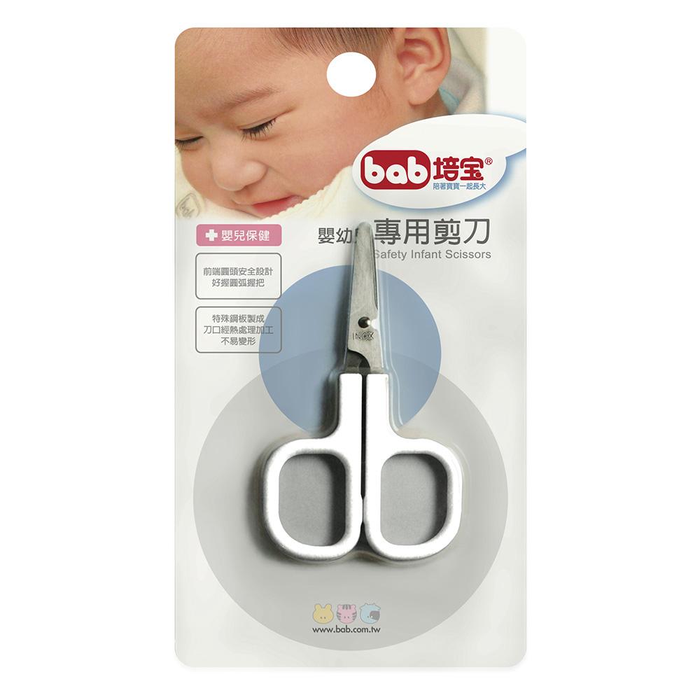 培寶 嬰幼兒安全剪刀