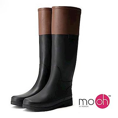 mo.oh-圓頭素面鬆緊帶長筒雨鞋-黑棕色