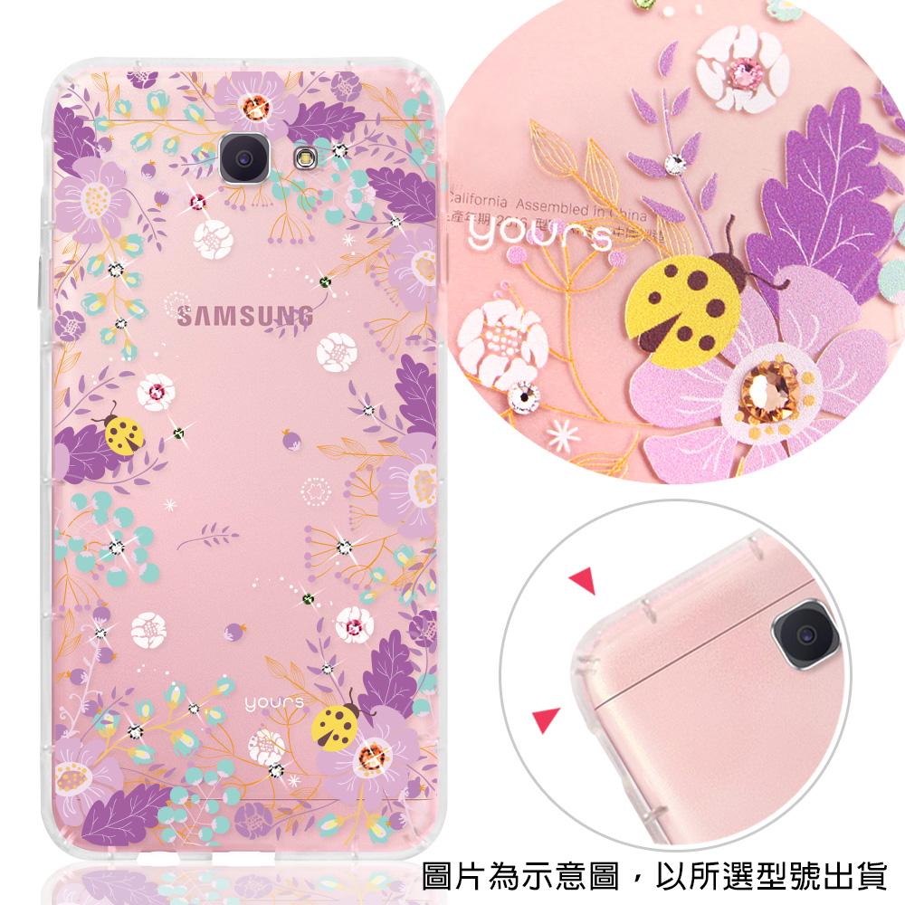 YOURS Samsung J系列彩鑽防摔手機殼-森林樂章