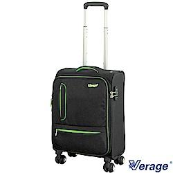 Verage ~維麗杰 19吋獨家專利可拆卸登機箱 (黑)