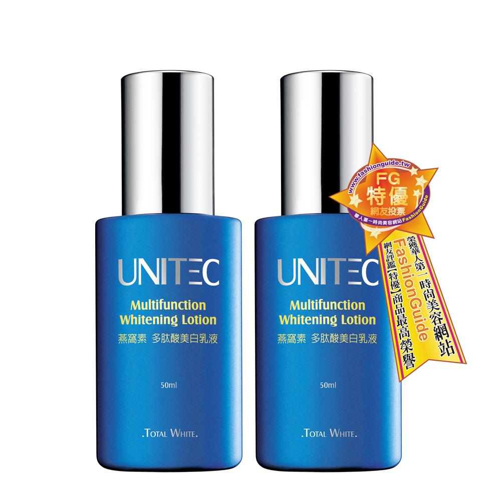 (買一送一)UNITEC彤妍燕窩素多月太酸美白乳液50ml