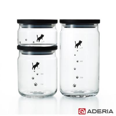 ADERIA 日本進口貓咪堆疊玻璃罐三件套組(黑)