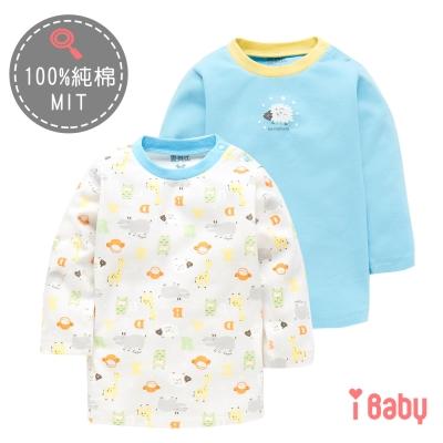 麗嬰房ibaby 動物園舒棉家居長袖上衣2入組 藍色