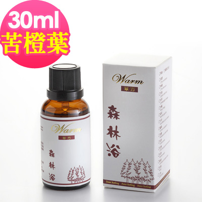 Warm 森林浴單方純精油30ml-苦橙葉