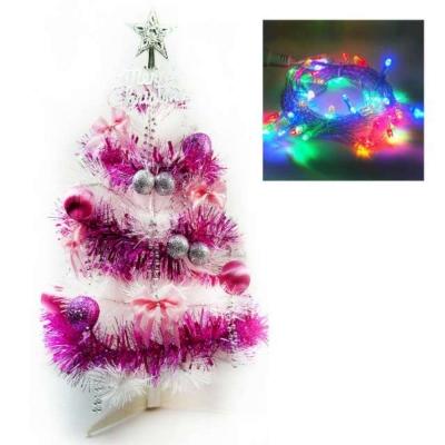 台製2尺(60cm)白松針葉聖誕樹(粉紫色系配)+LED50燈彩色插電