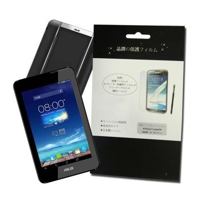 ASUS PADFONE Mini 4.3專用疏水疏油型螢幕保護貼(平板+手機)