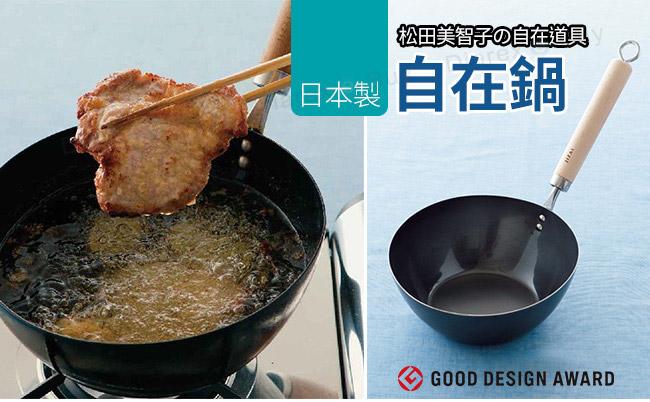 松田美智子の自在道具 自在鍋에 대한 이미지 검색결과