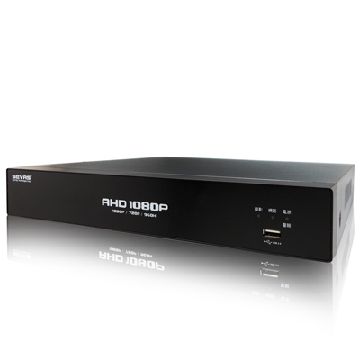 奇巧 4路AHD 1080P混搭型數位高畫質遠端監控錄影主機-DVR