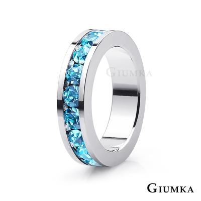 GIUMKA 珠飾 CHARMS 完美情人-藍色